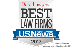 2017 U.S. News & World Reports Best Law Firms and Best Lawyers Logo