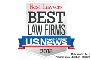 2018 U.S. News Best Lawyers and Best Law Firms Logo
