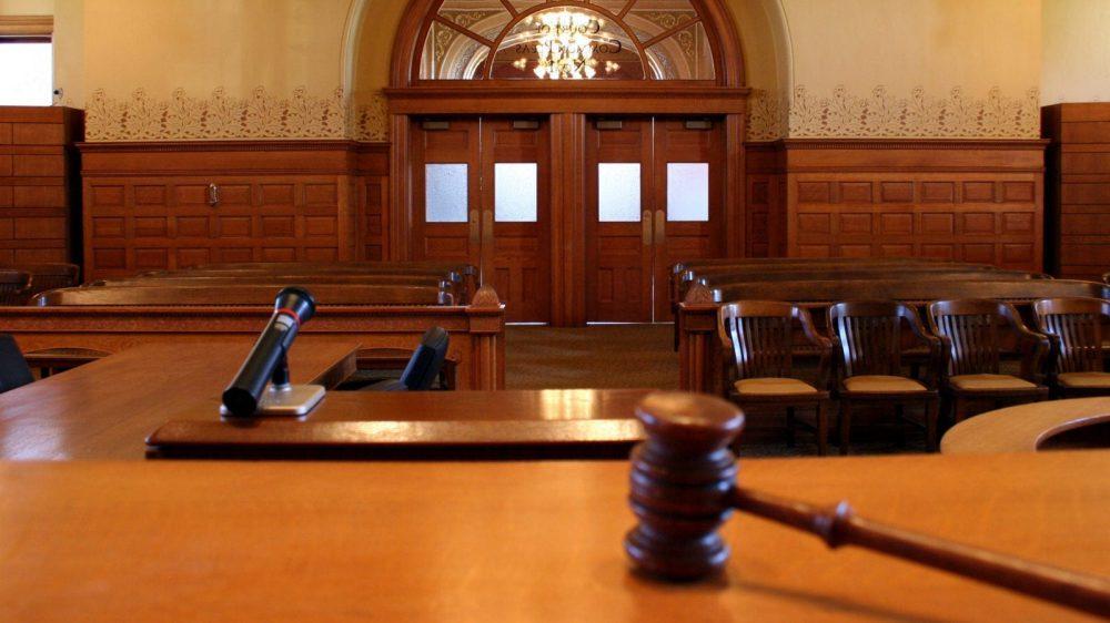 Empty Courtroom Stock Photo